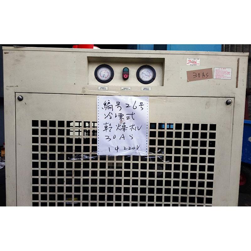 26號 優源UN 冷凍式 - 30HP