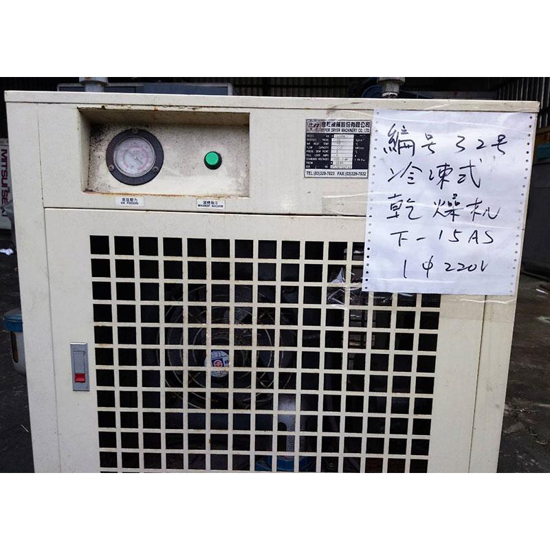 32號 優源UN 冷凍式 - 15HP