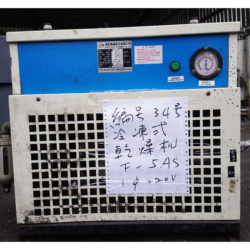 34號 優源UN 冷凍式 - 5HP