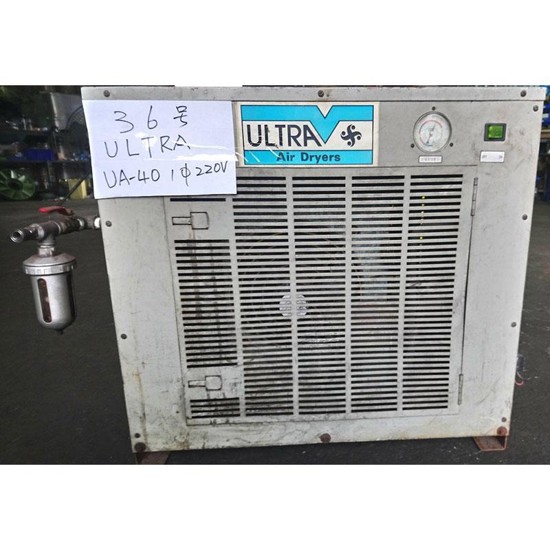 36號 UA 冷凍式 - 40HP