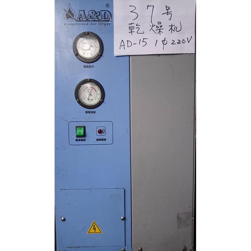 37號 宙升 冷凍式 - 15HP