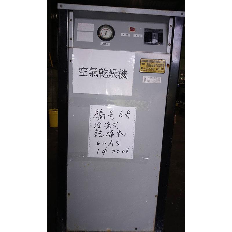 6號 優源UN 冷凍式 - 60HP