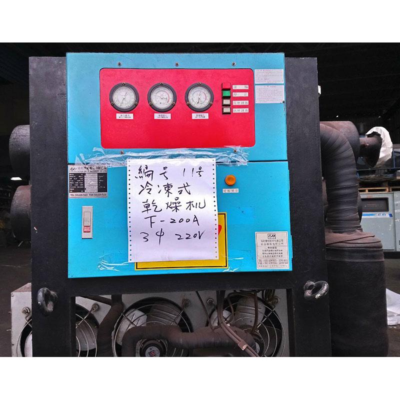 11號 優源UN 冷凍式 - 200HP