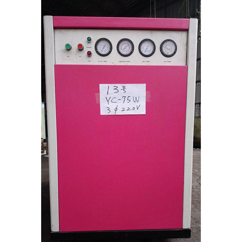 13號 YC 冷凍式 - 75HP