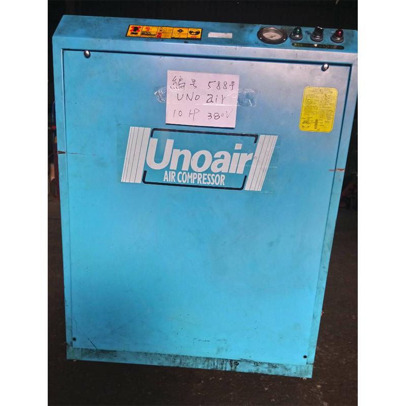 588號 UNO AIR 靜音箱型往復式 - 10HP