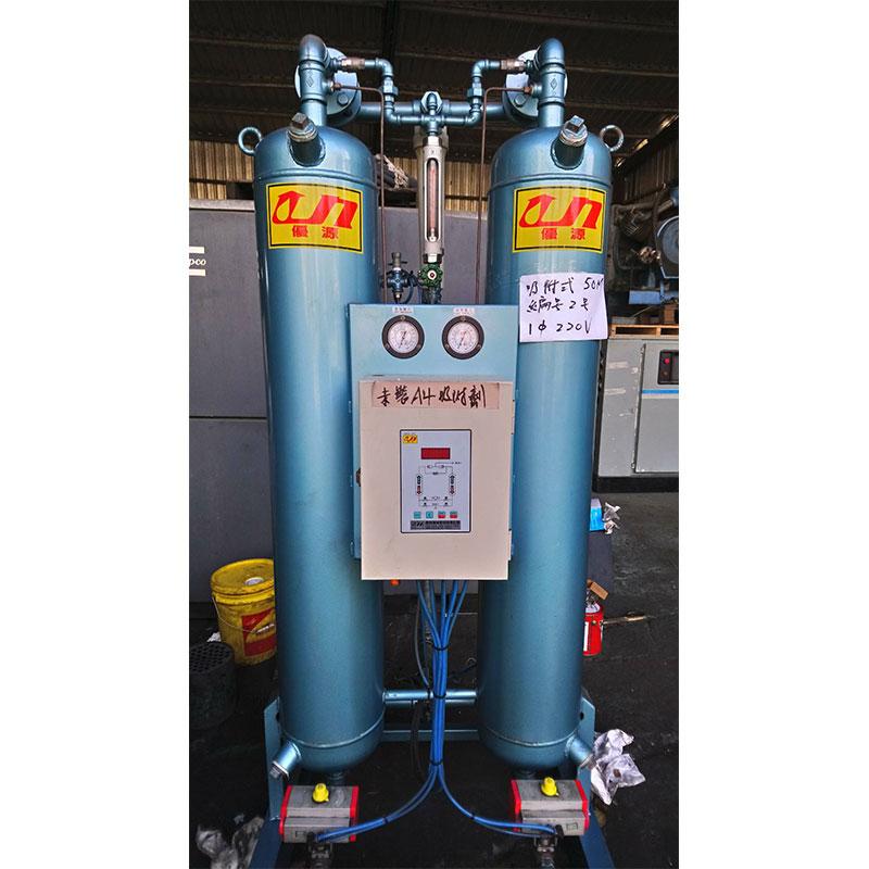 proimages/dryer/07.jpg