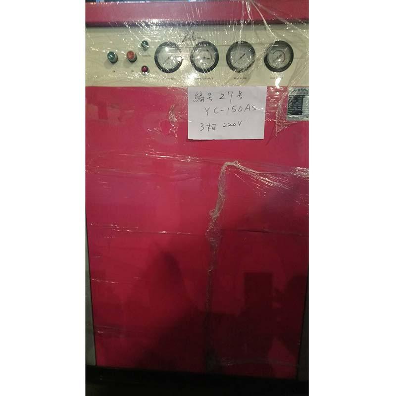 proimages/dryer/27.jpg