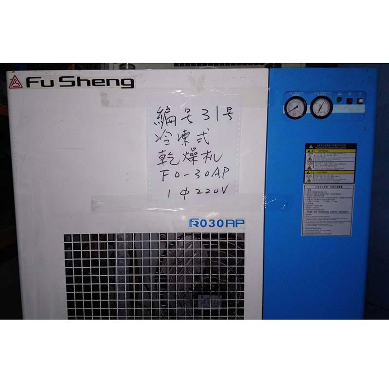 proimages/dryer/dryer/31..jpg