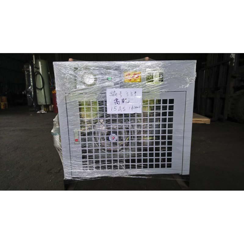 33號 優源UN 冷凍式 - 15HP