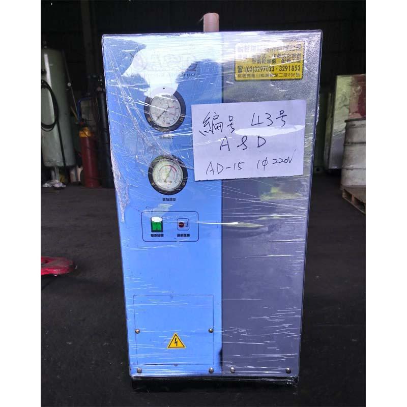 43號 A&D 冷凍式 - 15HP