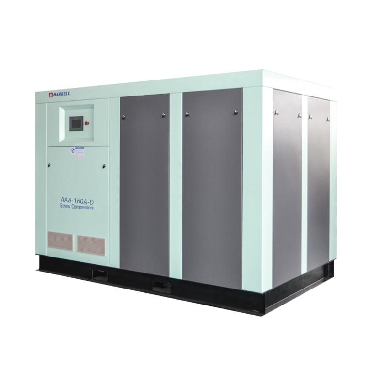 定頻螺旋式空壓機-200HP