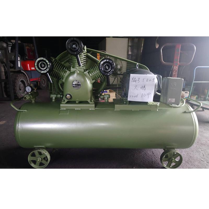 582號 SWAN 開放型往復式 - 10HP