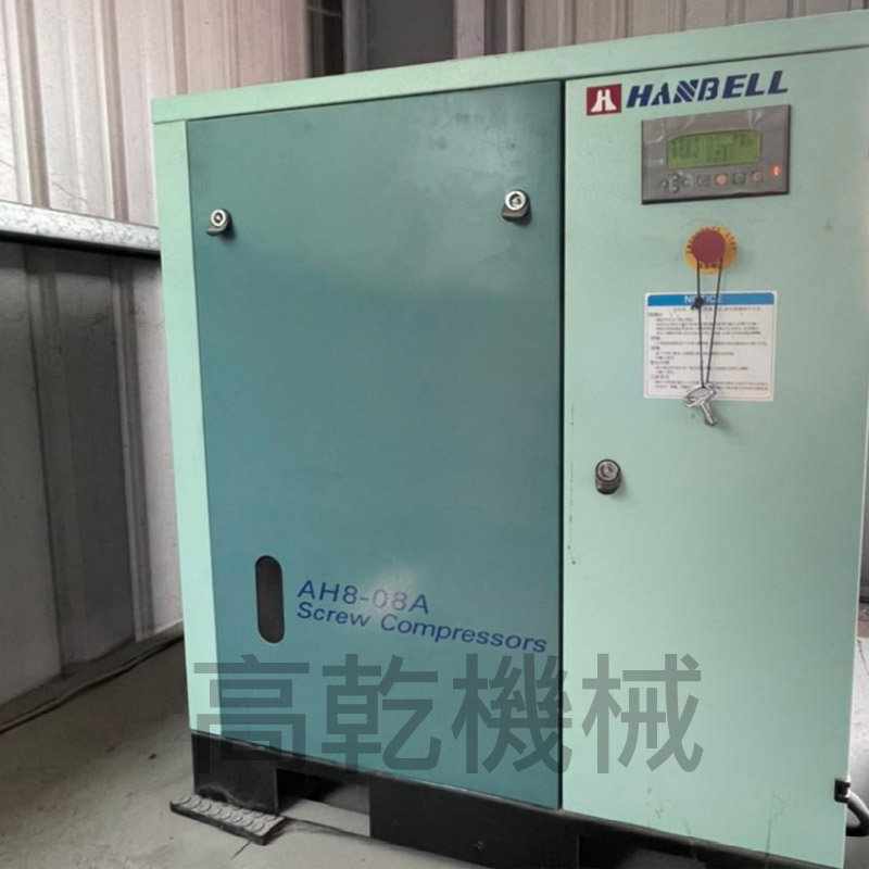 proimages/product/HANBELL-10HP.jpg