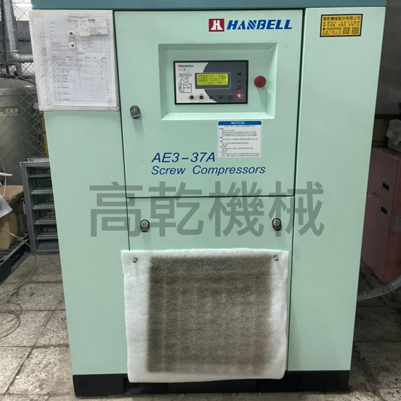 proimages/product/HANBELL-50HP.jpg